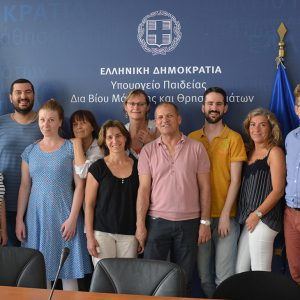 5th Transnational Meeting in Athens, Greece