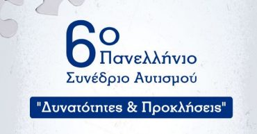 TRAIL on 6th National Autism Conference in Greece